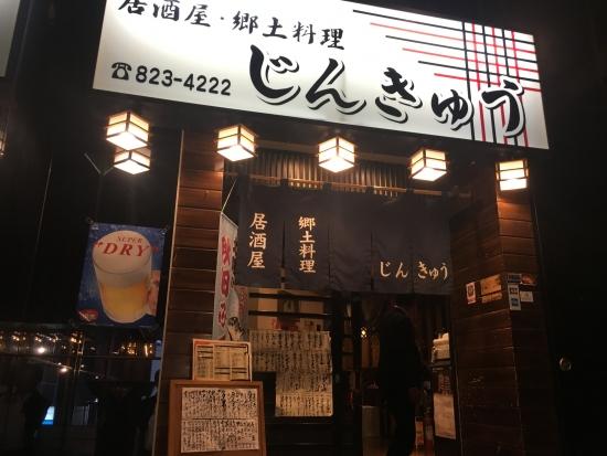 秋田県同友会総会 016