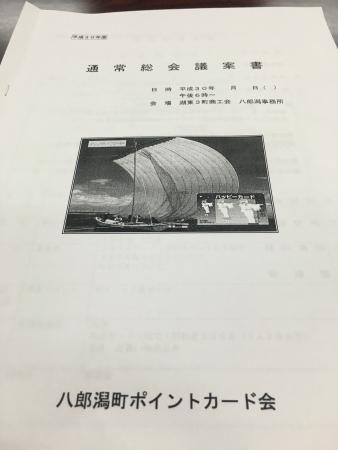 カード会役員会・信金ゴルフ 011