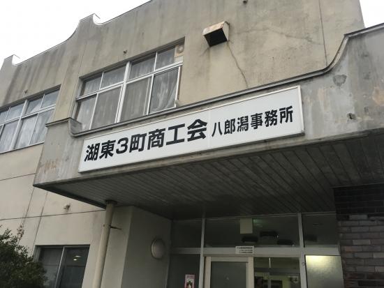 カード会役員会・信金ゴルフ 009