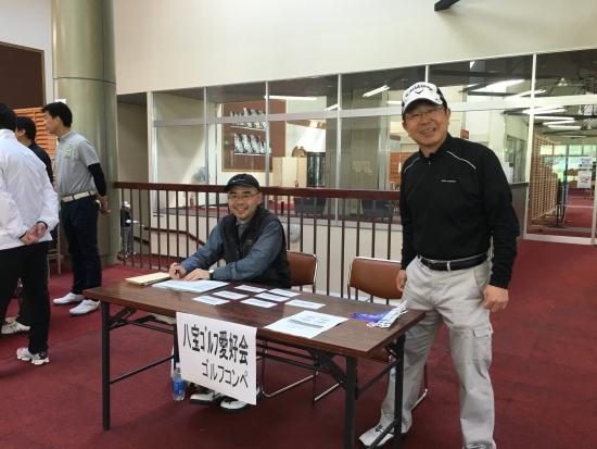 町内会役員会~八宝ゴルフ 011