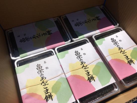 森川商店フェア2018① 006