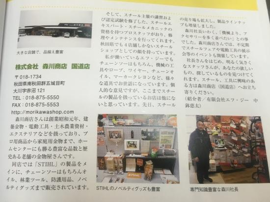 雑誌 002