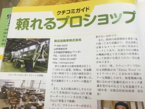 雑誌 001