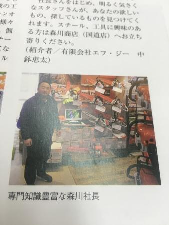 雑誌 003