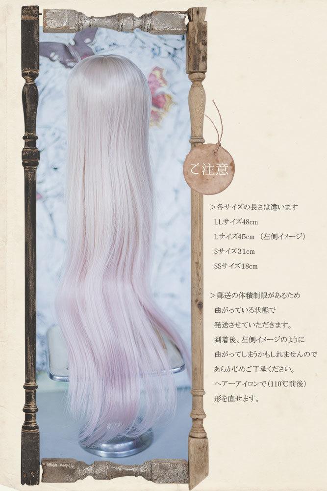 DRW039-pink-remarks-jp.jpg
