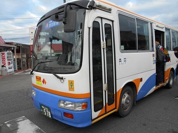 DSCN5154 - コピー
