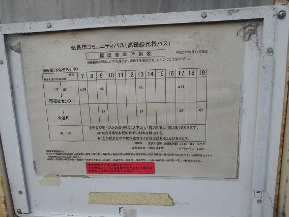 DSCN6811 - コピー