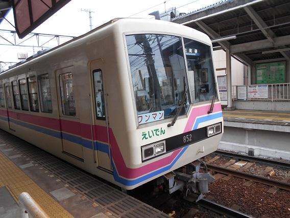 DSCN7134 - コピー