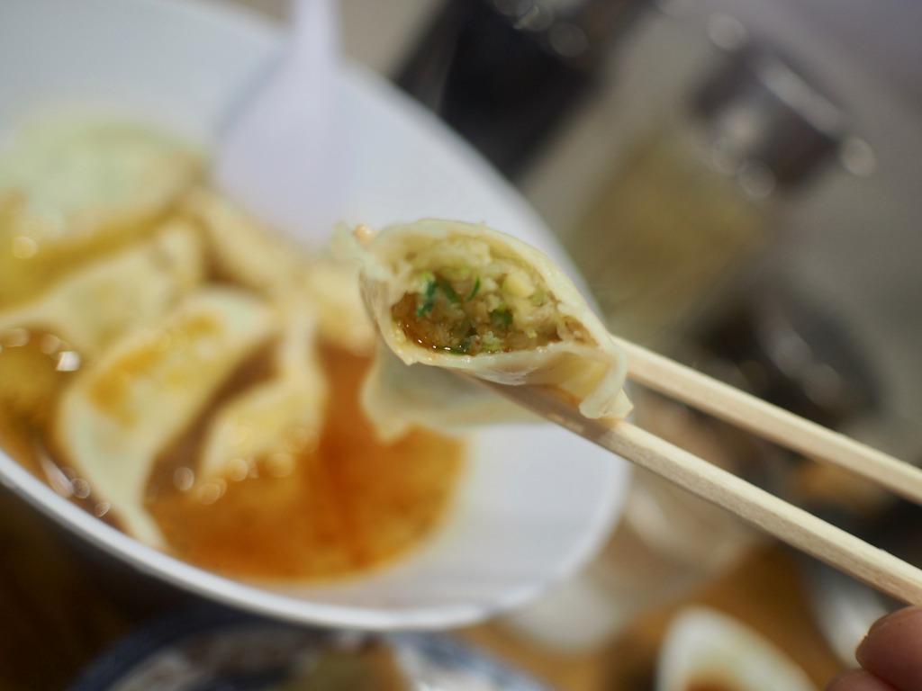 水餃子(正嗣)