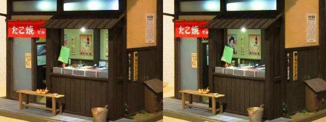 kinoe-ne ドールハウス たこ焼き 蛸三③(平行法)