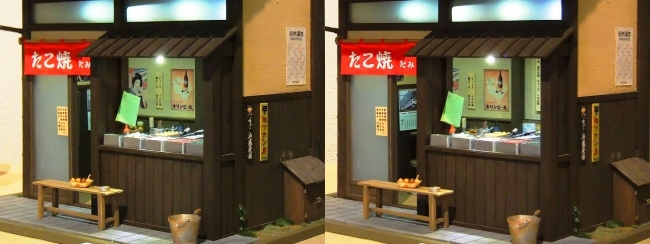 kinoe-ne ドールハウス たこ焼き 蛸三③(交差法)