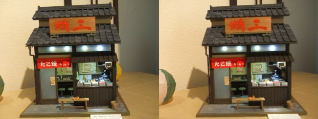 kinoe-ne ドールハウス たこ焼き 蛸三①(交差法)