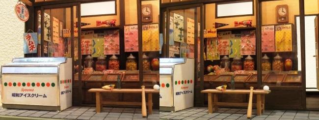 kinoe-ne ドールハウス 駄菓子屋 朝日商店⑤(平行法)
