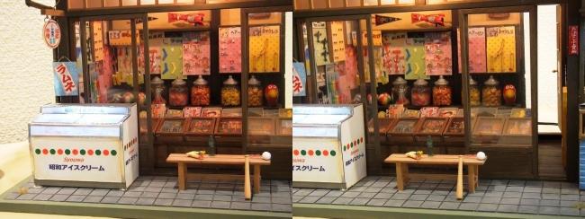 kinoe-ne ドールハウス 駄菓子屋 朝日商店④(平行法)