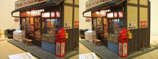 kinoe-ne ドールハウス 駄菓子屋 朝日商店③(平行法)