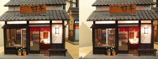 kinoe-ne ドールハウス 和ろうそく 灯家(交差法)