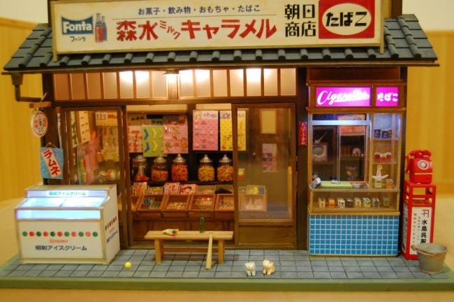 kinoe-ne ドールハウス 駄菓子屋 朝日商店②