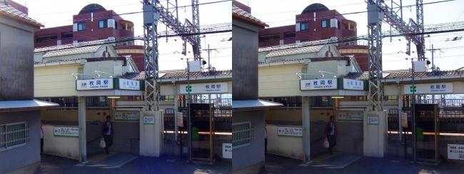 近鉄 枚岡駅②(交差法)