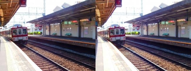 近鉄 枚岡駅①(平行法)