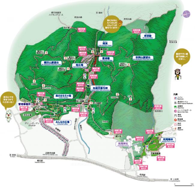 枚岡公園MAP