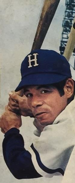 衣笠祥雄1970