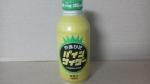三和缶詰「やまがたパインサイダー」
