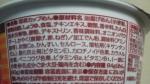日清食品「チキンラーメンどんぶり からあげクン味」