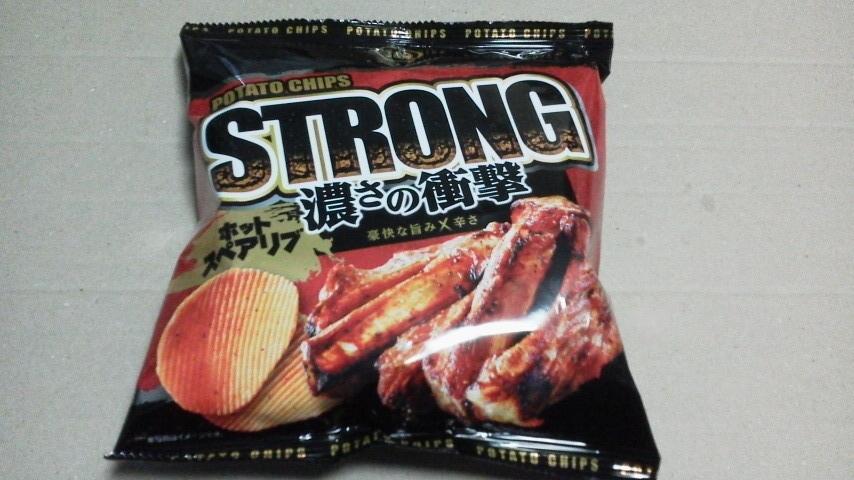 コイケヤ(湖池屋)「ポテトチップスSTRONG ホットスペアリブ」