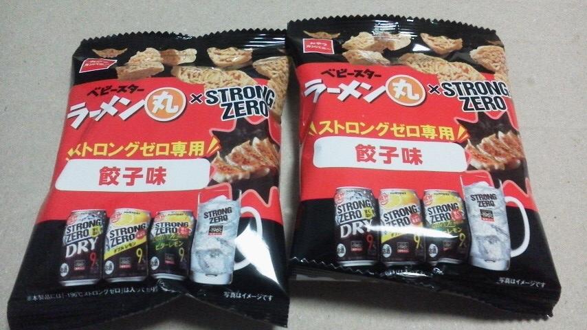 おやつカンパニー「ベビースターラーメン丸 餃子味」