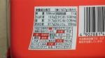 明星食品「明星 一平ちゃん夜店の焼そば 大盛 ガーリックチリトマト味」