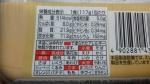 明星食品「明星 一平ちゃん夜店の焼うどん いなり寿司味」