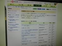 埼玉県内のインキュベーション施設(1)