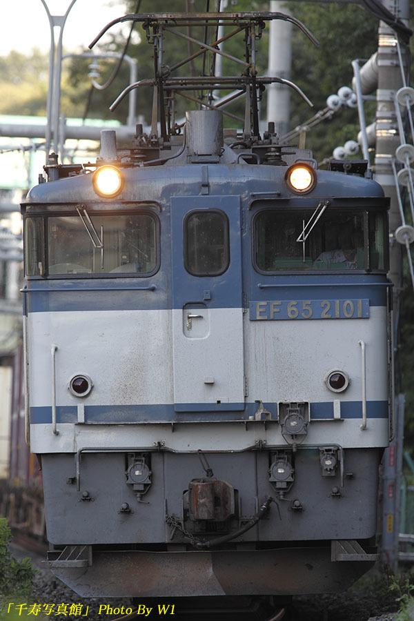 3071列車東北貨物下り1