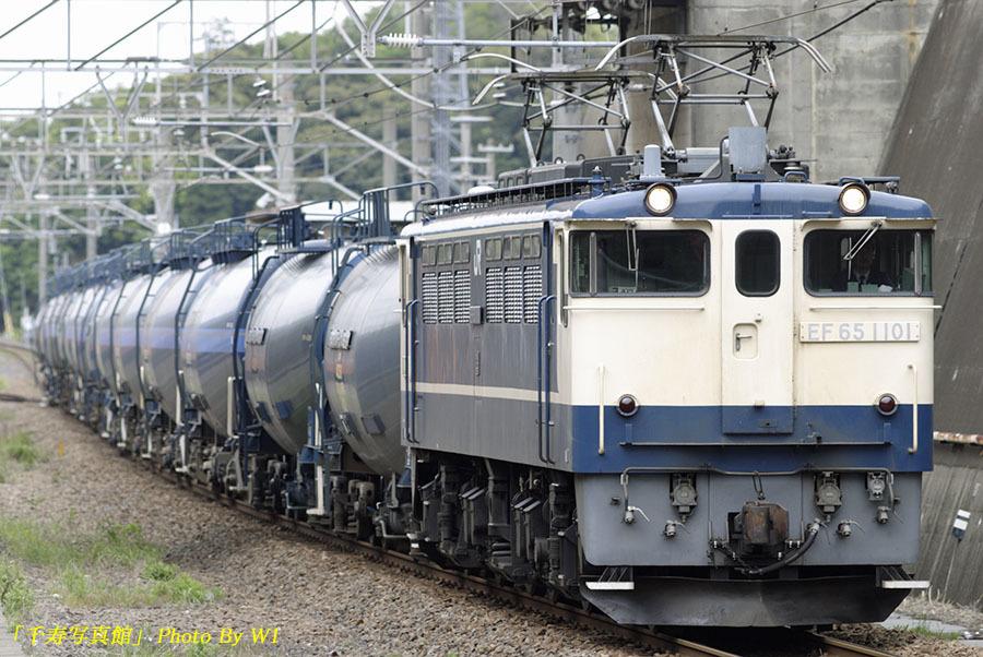 PF1101牽引5973列車(当時)