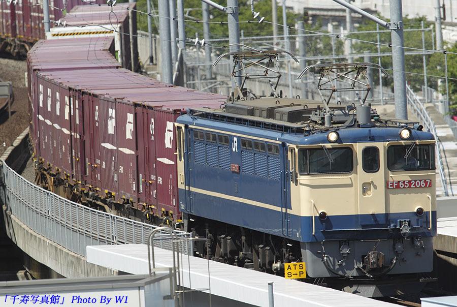75列車180604
