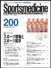 SQ200表紙