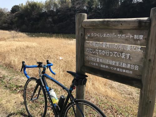 【小川町へようこそ】・4