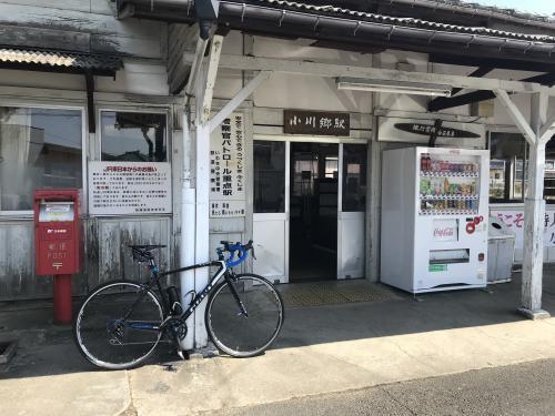【小川町へようこそ】・7