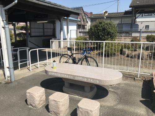 【小川町へようこそ】・8