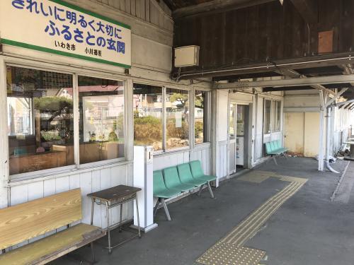 【小川町へようこそ】・9