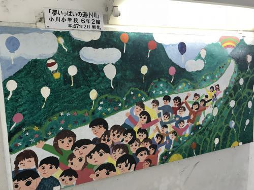 【小川町へようこそ】・17