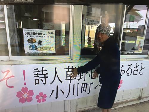 【小川町へようこそ】・24