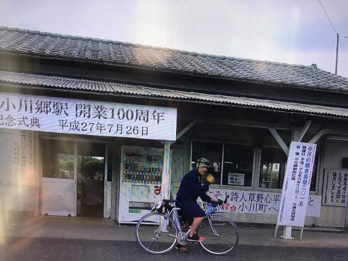 【小川町へようこそ】・29