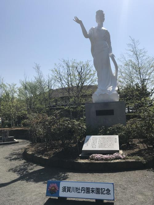 【須賀川市の牡丹園】・1