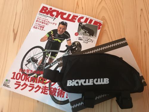 【バイクラのトップチューブバック】・1