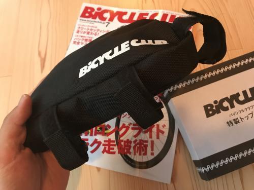 【バイクラのトップチューブバック】・3