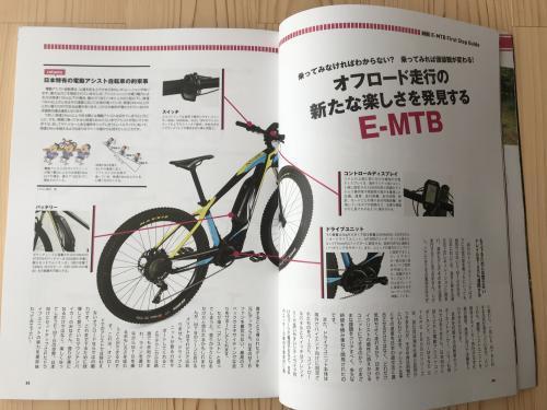 【MTB日和vol34】・3