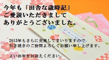 20141230215651321.jpg