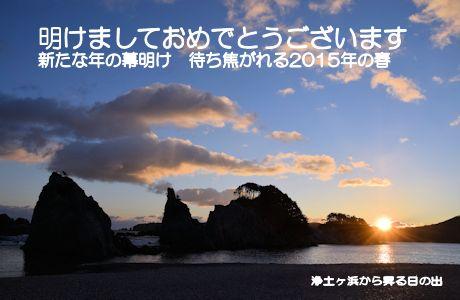 20150104132039d29.jpg