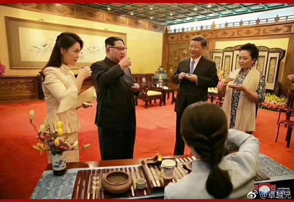 お茶外交―2